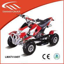 cheap 50cc atv for sale with fashion shape, china import atv