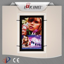 lcd digital signage with Android system or wifi