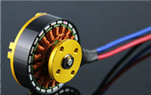 brushless motor 460/630KV Rc model plane accessories
