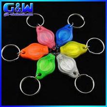 Lower Price Promotional Pocket Size Mini LED key chain with White Light/Purple Light