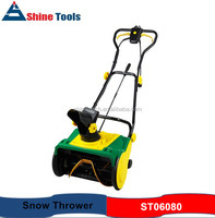 GS EMC CE ETL Approved 2000W cheap tractor snow blowers