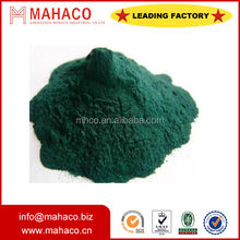 factory price basic chromium sulphate for leather tanning 33%-34%