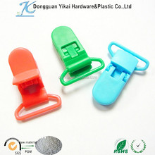 Dongguan YiKai colorful plastic clip,plastic belt clip,Length 40mm round plastic clip