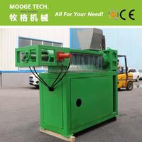 New design plastic film squeeze dryer machine