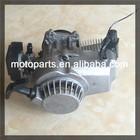 49CC 2 Tempos Motor (Para bicicleta do bolso/minibike/pequeno pitbike/dirtbike)