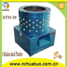 full automatic machine high qianlity boneless chicken machine for sale