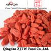 Import Ningxia Organic Dried Goji Berries