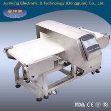 high sensitivity food metal detector machine ship to Tunisia