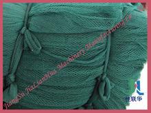 China Fishing Nets Sale