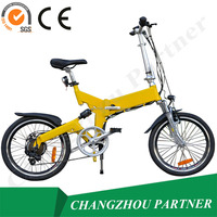 Spinning fitness mini folding electric bike made in China(PNT-FD-02)