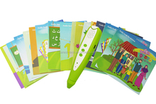 best electronic toys for kids reading talking pen with English,French and Arabic sound books