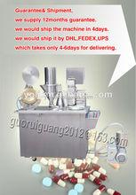 110V 220V semi automatic capsule filler ,the filling machine for capsule
