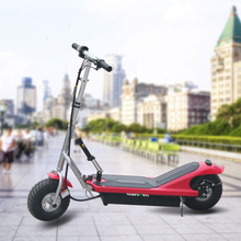 24V300W cheap electric pocket bike DR24300 with CE from China
