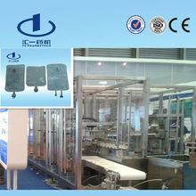 Glucose Plastic Bag IV Fluid Form Fill Seal Machine