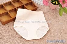 private label lady custom underwear wholesale