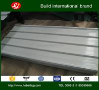 clean room panel steel floor decking sheet/Composite metal decking sheet YX35-125-750