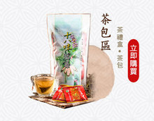 Taiwan online shopping top quality beauty acne treatment
