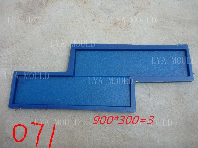 Stamped Rubber Flooring : Rubber brick herringbone concrete stamps tools view