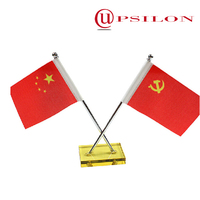 Flagpole holder flagpole finials
