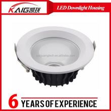 242*63mm 8 inch Die Casting Aluminum Heatsink Spot Frosted Lens 30W COB LED Downlight Enclosure