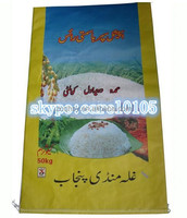 China big manufacturer of packing white pp woven 25kg 50kg thailand rice bags