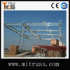 Roof Truss Design Steel Roof Truss Design Metal Roof Truss Design