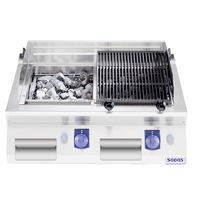 sopas Stainless Steel Commercial Kitchen Appliance 700 series Flat Top Gas Lava Rock Stone Grill