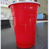 Good Quality 16Oz Red Solo Cup For Beer Pong in Party