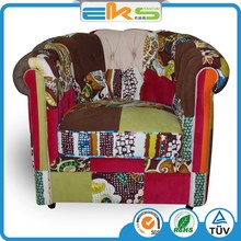 FABRIC UPHOLSTERED PU PVC LEATHER ROYAL CLASSIC LEISURE LOBBY FURNITURE PATCH WORK HIGH BACK LUXURY ARMCHAIR