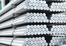 manufacture aluminum product 3mm aluminum rod,round bar