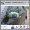 High Quality Exquisite Elastic Brazil Country Car Side Mirror Cover