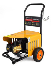 2.2KW Electric High Pressure Car Washer