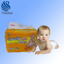 low price baby best care adult baby style diapers,washable adult baby style diapers