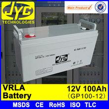 good storage maintenance free vrla 12v 100ah battery