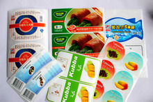 custom label printing private label dog food