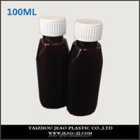 Hot Sale 100cc Brown Oval Plastic Health Care bottles,medicine bottles for Capsule,Liquid,Pill,