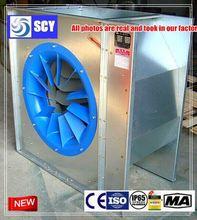 centrifugal fan/air exhaust fan/smoke exhaust fan