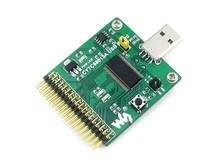 CY7C68013A USB Module Development Board Communication Module USB module with Embedded 8051 microcontroller