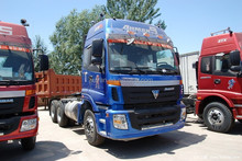 4253SMFKB-02ZA03, Auman 6*4 TX Euro2 foton used truck tires, used trucks in germany, used trucks dubai