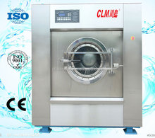 brand efficient commercial washing machine spare parts