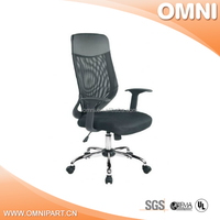 Cheap and high quality cushion cover for office chair