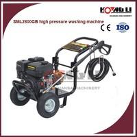 China industrial water jet Gasoline pressure washer,CE