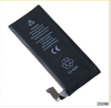 Hot sale 1430mah 3.7v li-ion polymer battery for cell phone battery