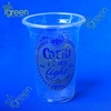 disposable tea cups/PP hot drinking cup/plastic tea cup 10 oz