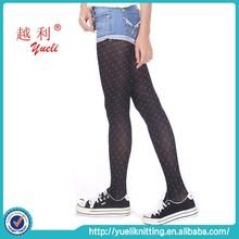 2015 Black new jacquard design compression casual style leggings