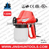 JS water spray gun Electric Airless Painting System JS-SN13C 130W