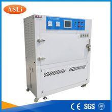 Asli marke hochwertige uv-sterilisator Kammer( konkurrenzfähiger preis)