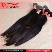Tangle&Shed Free Cheap Brazilian Straight Hair Sale