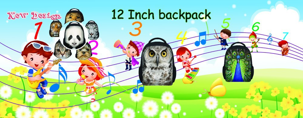 12 inch animal backpack