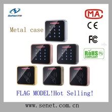 Hot selling,manufacturer RFID access control with metal case